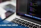 cybercrime code