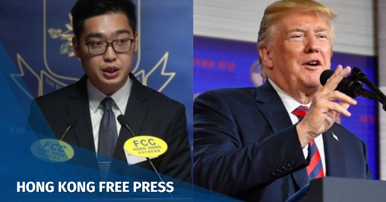Andy Chan donald trump