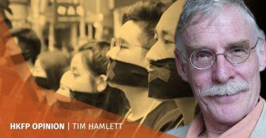 tim hamlett free speech