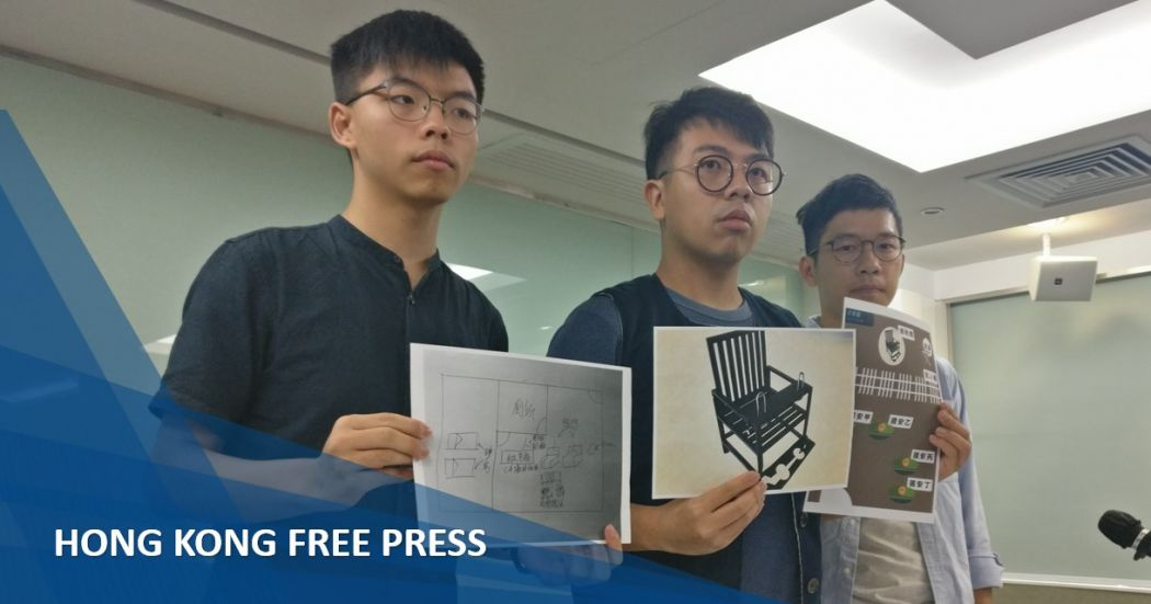Joshua wong demosisto feature image