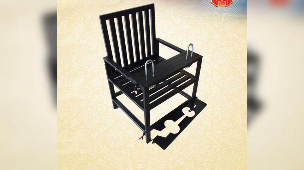 demosisto detention chair