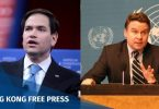 Chris Smith Marco Rubio