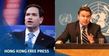 Chris Smith Marco Rubio