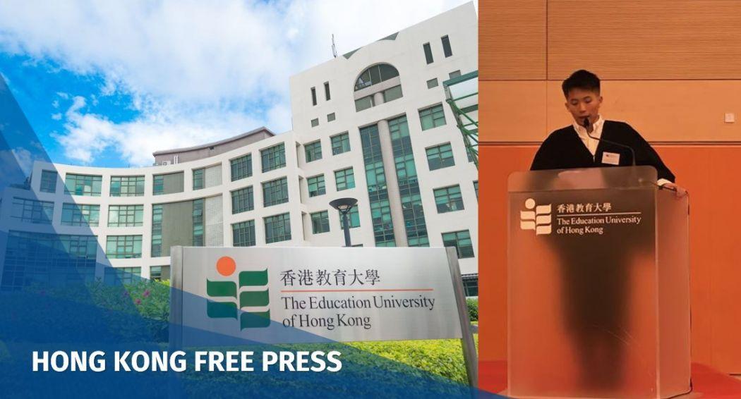 Education University of Hong Kong
