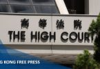 High court feature image
