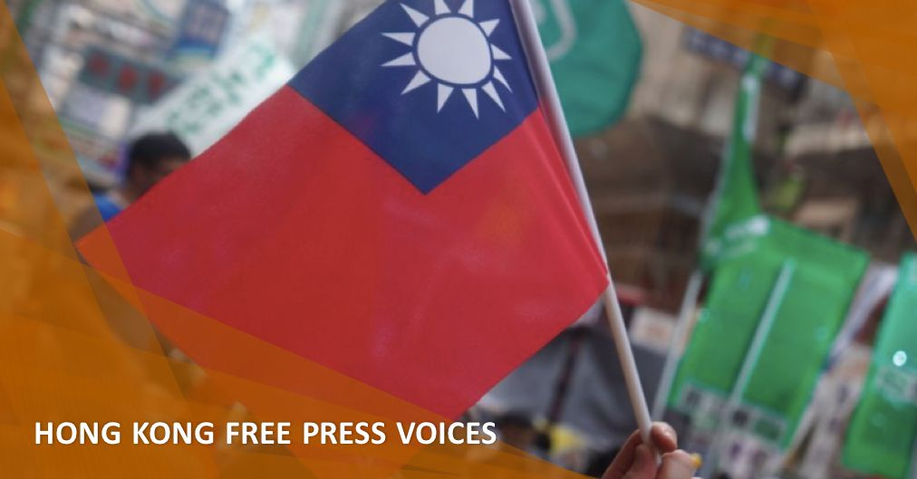 Taiwan flag voices