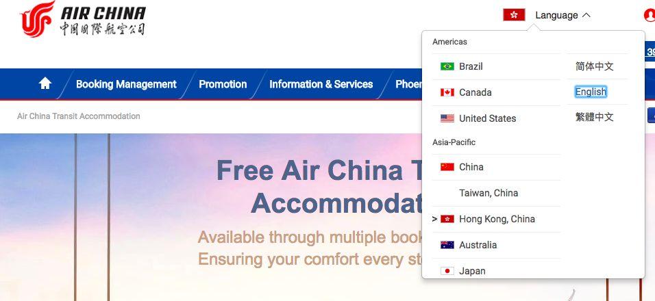 Air China Hong Kong