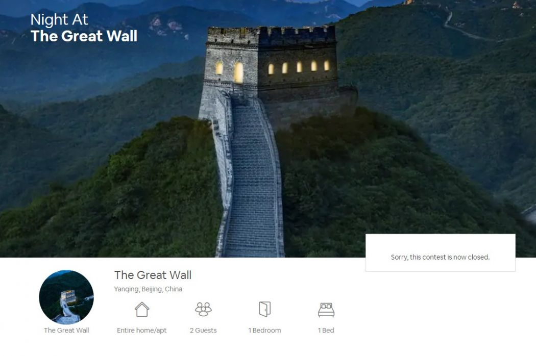 Airbnb axes competition to spend night in China's Great Wall