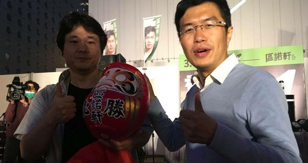 Wada Kenichiro and Au Nok-hin