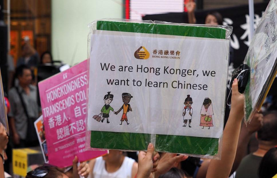 language minorities chinese ethnic minority