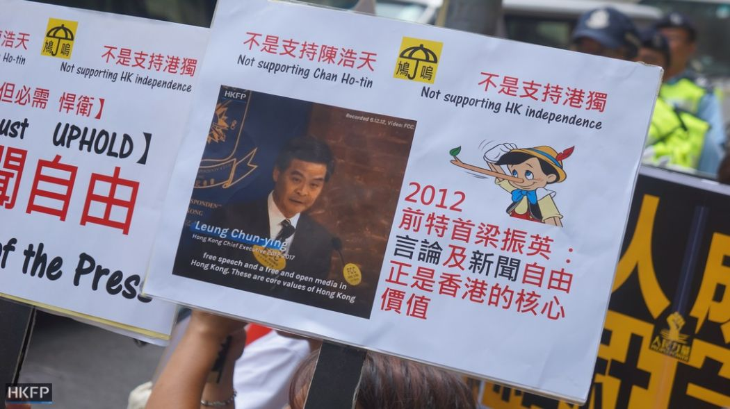 cy leung hong kong independence fcc protest (14)