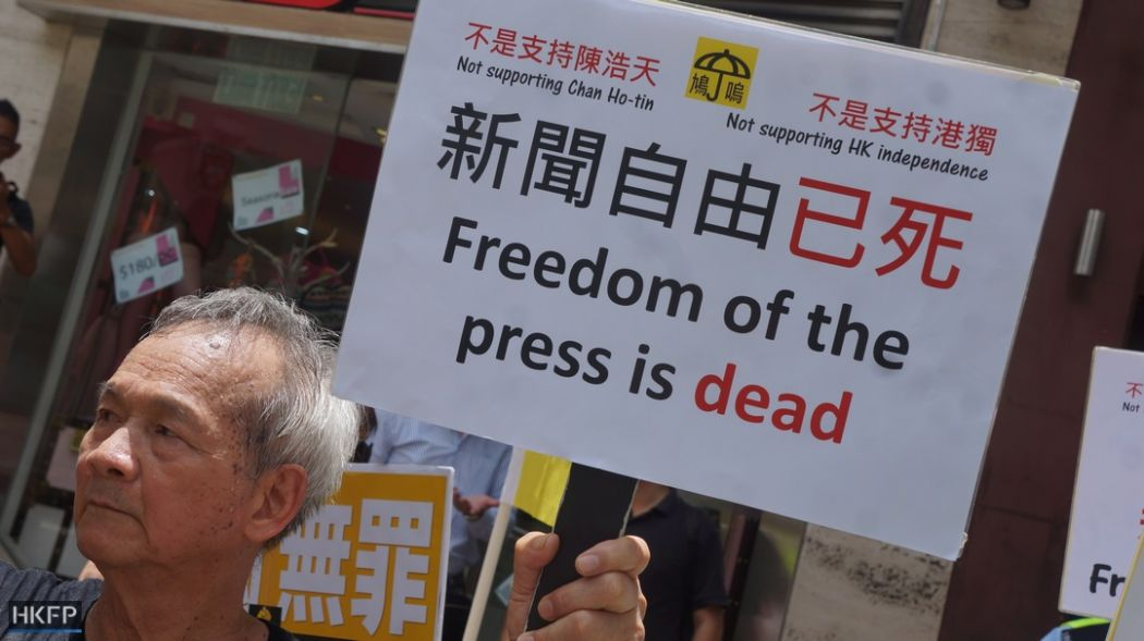 press freedom fcc