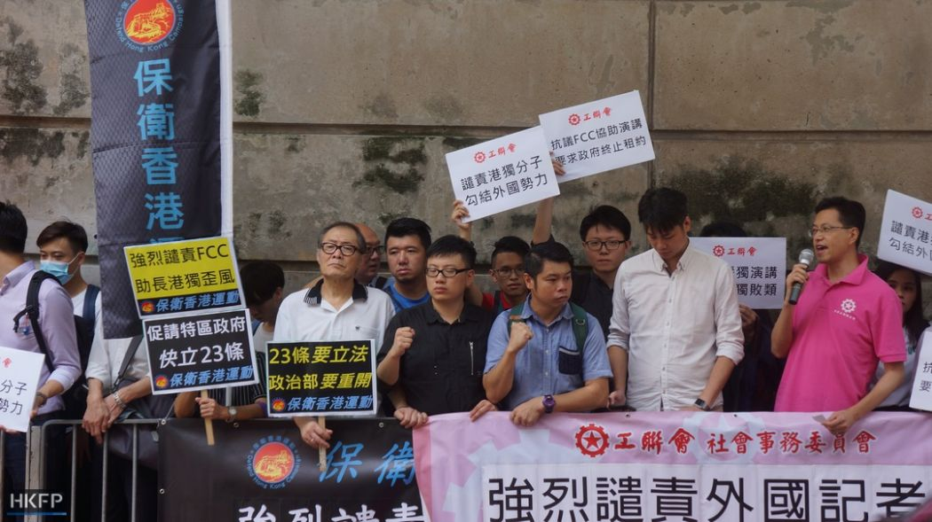 hong kong independence fcc protest