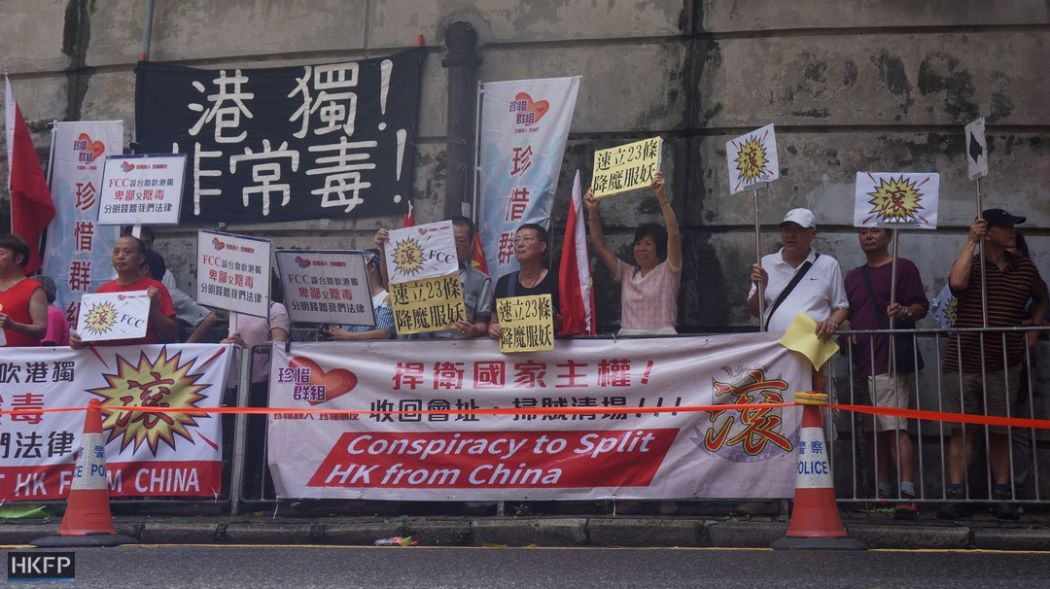 hong kong independence fcc protest (19)