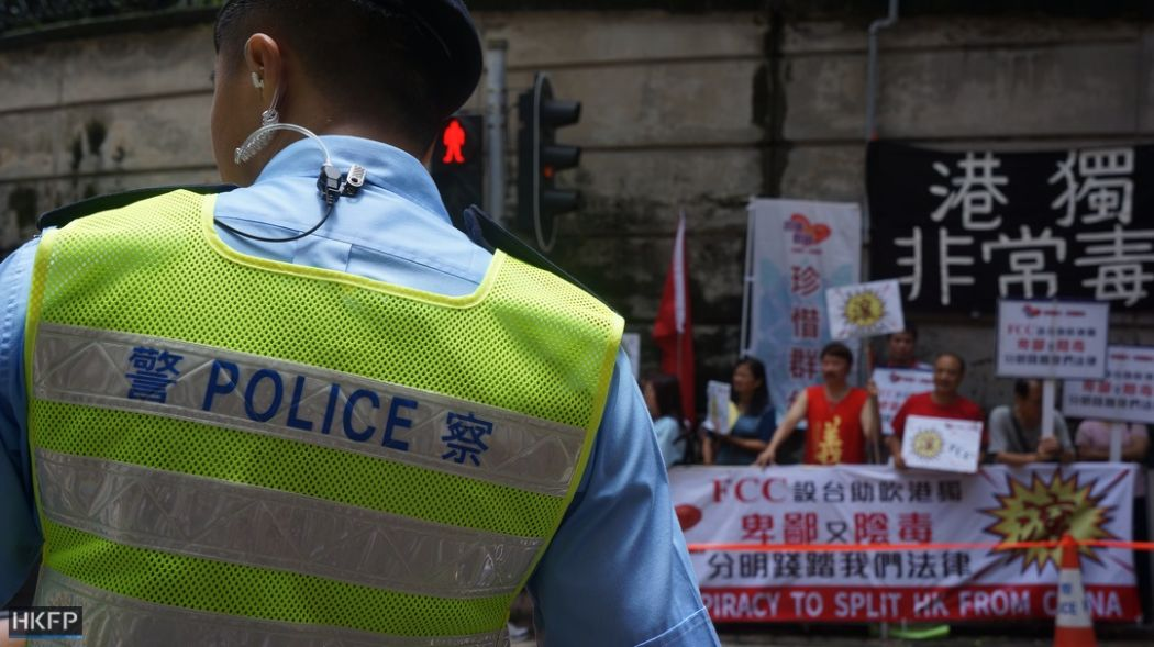 police fcc independence