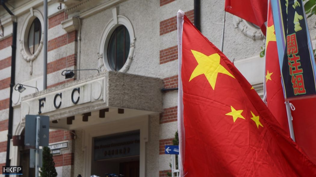 fcc china flag independence