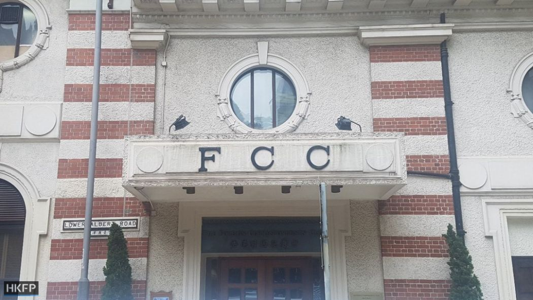 FCC Hong Kong foreign correspondents' club