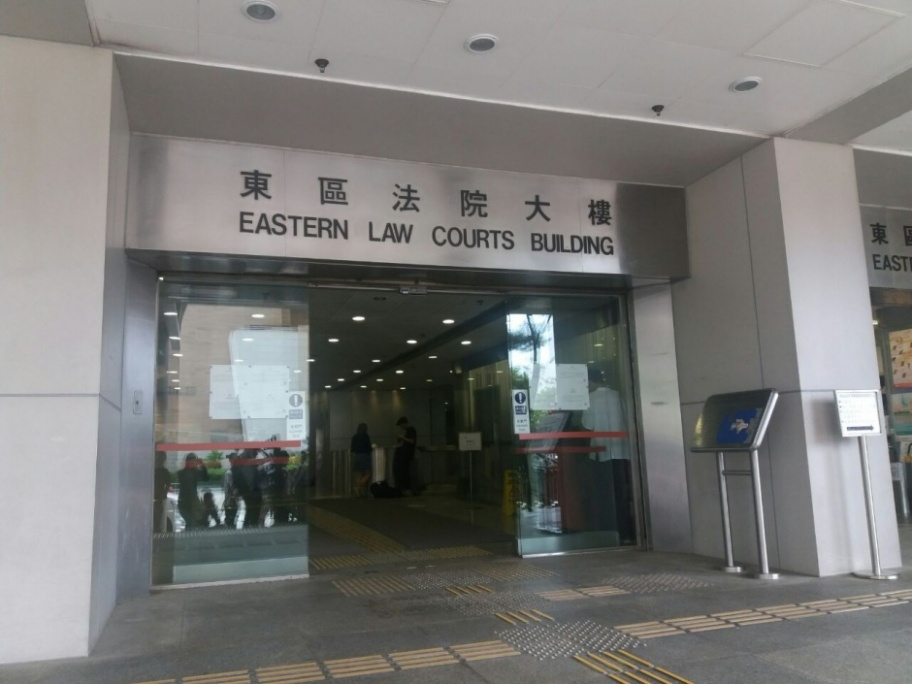 Eastern Law Courts Building