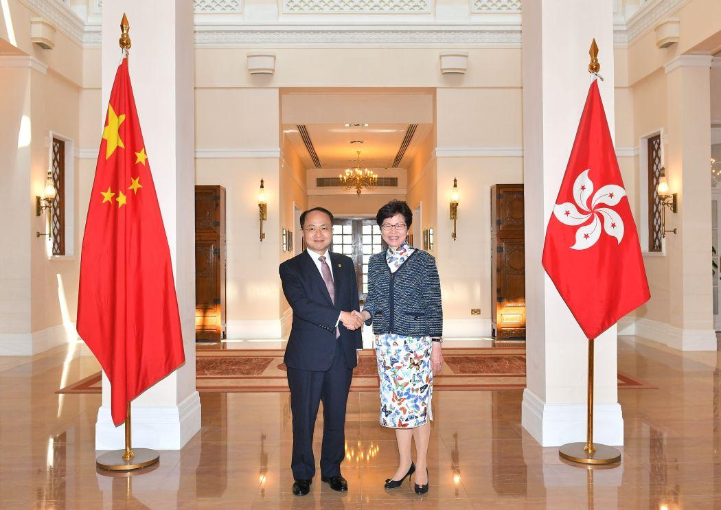 Carrie Lam Wang Zhimin
