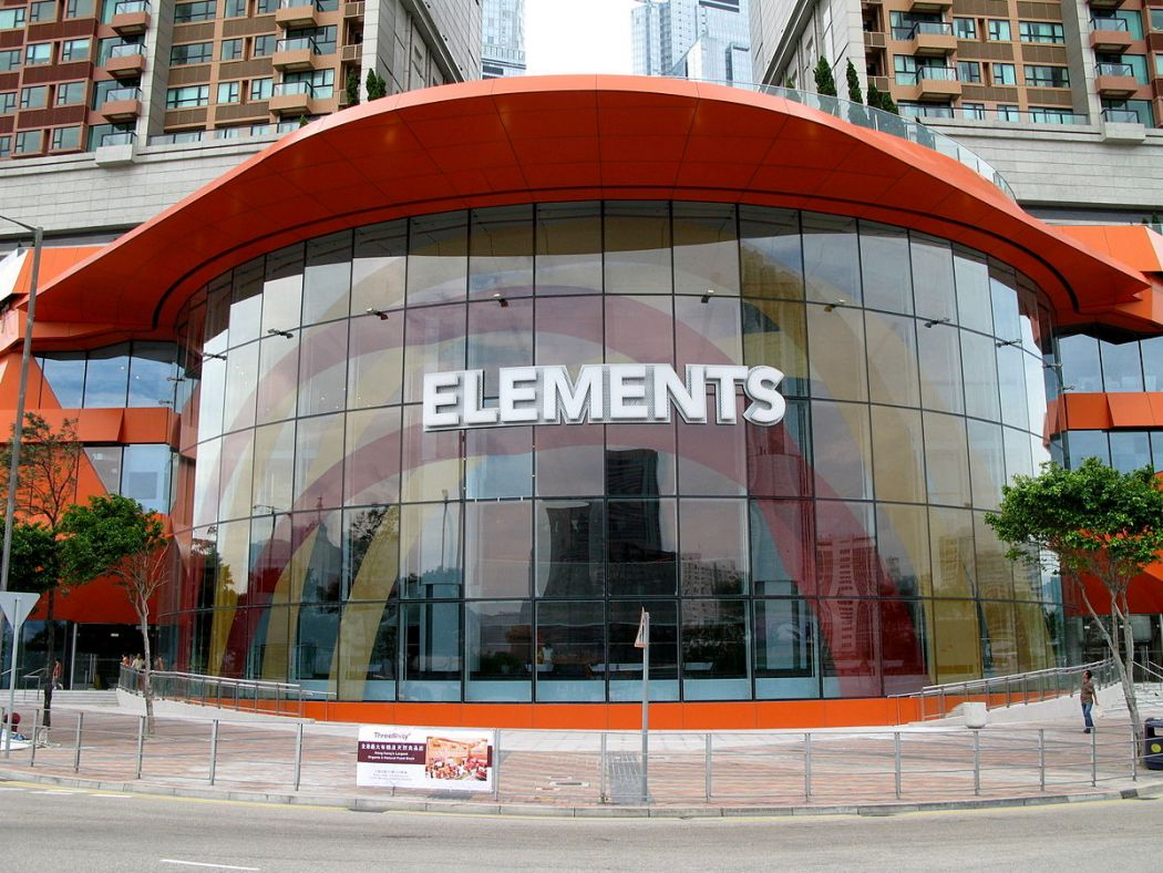elements hong kong