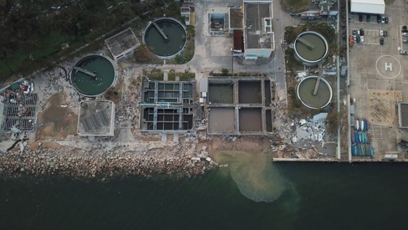 Sai Kung Sewage Treatment Works