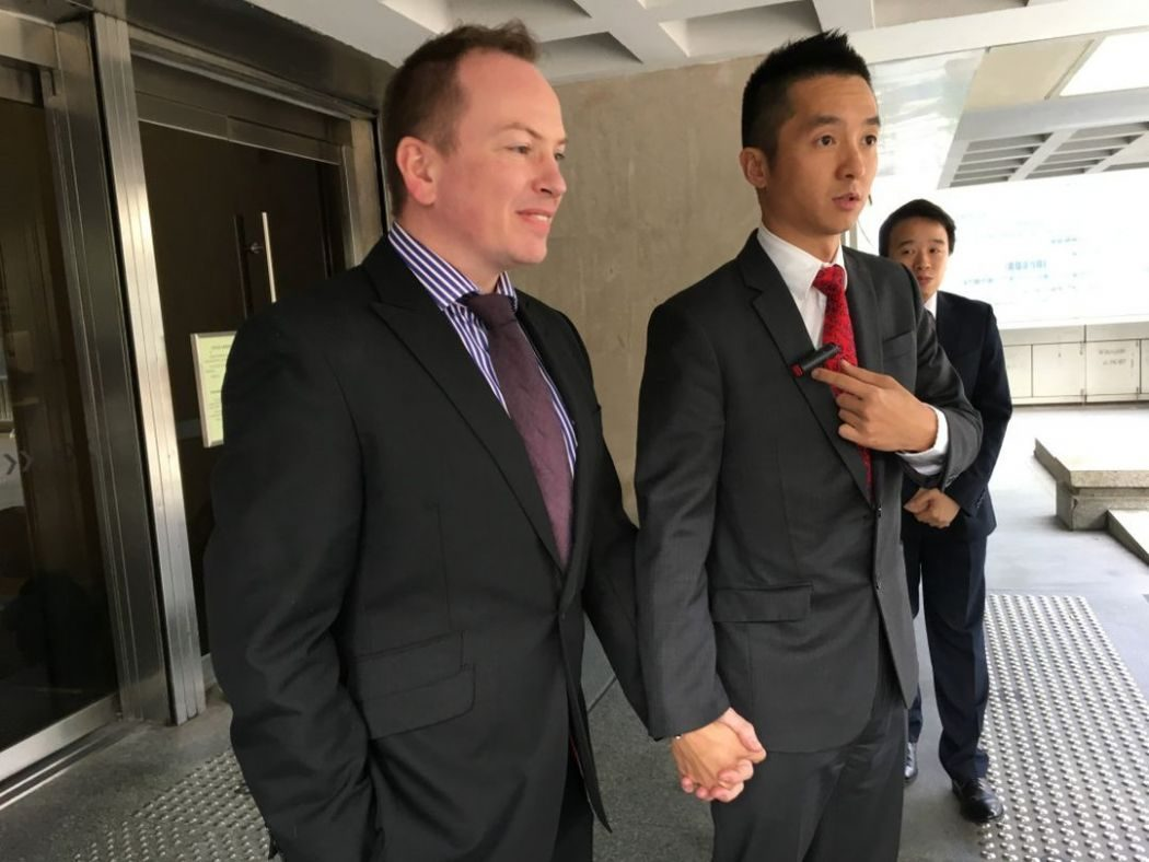 Angus Leung leave granted