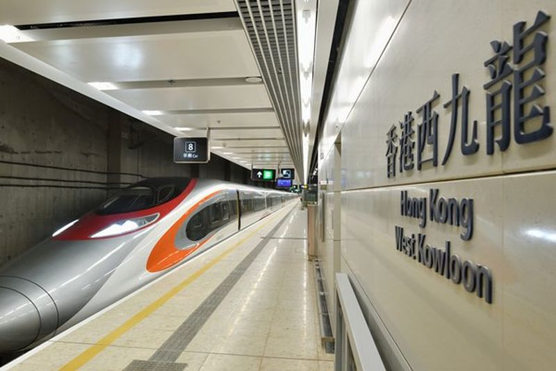 West Kowloon terminus Express Rail Link