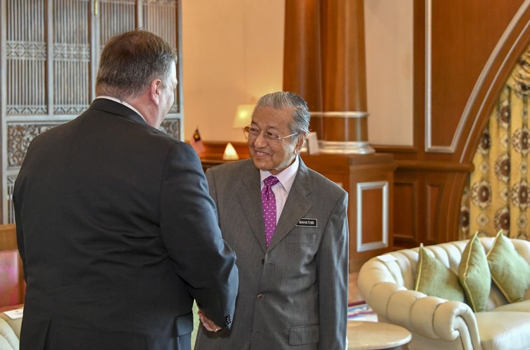 Mahathir Mohamad Mike Pompeo