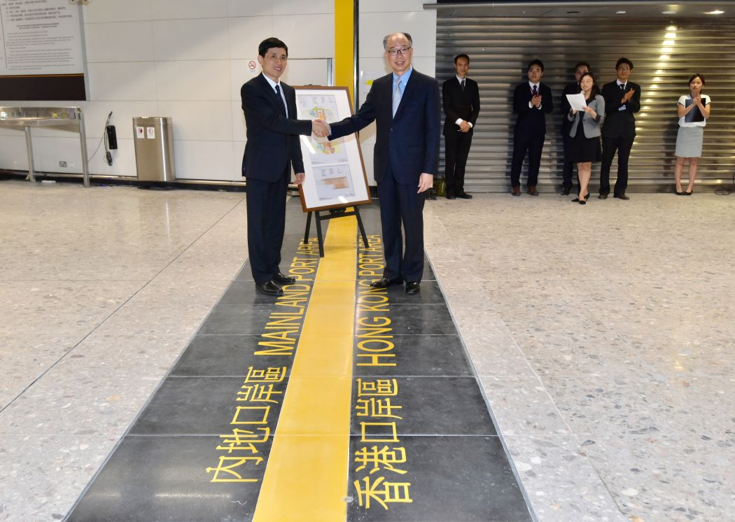 Frank Chan Yang Xiuyou mainland port area West Kowloon terminus Express Rail Link
