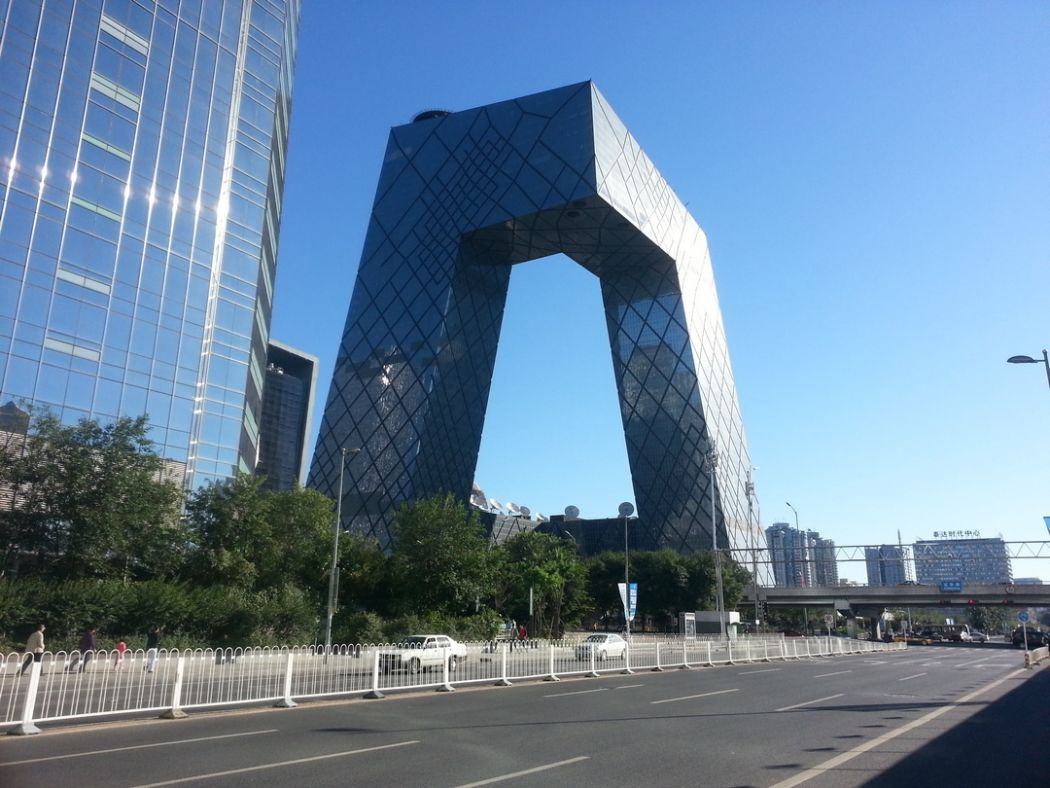 China Central Television Building in Beijing