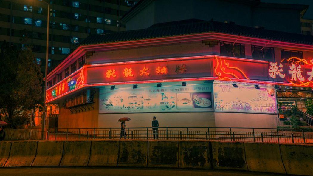 Rae Lam Hong Kong