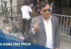 Raymond Wong feature image