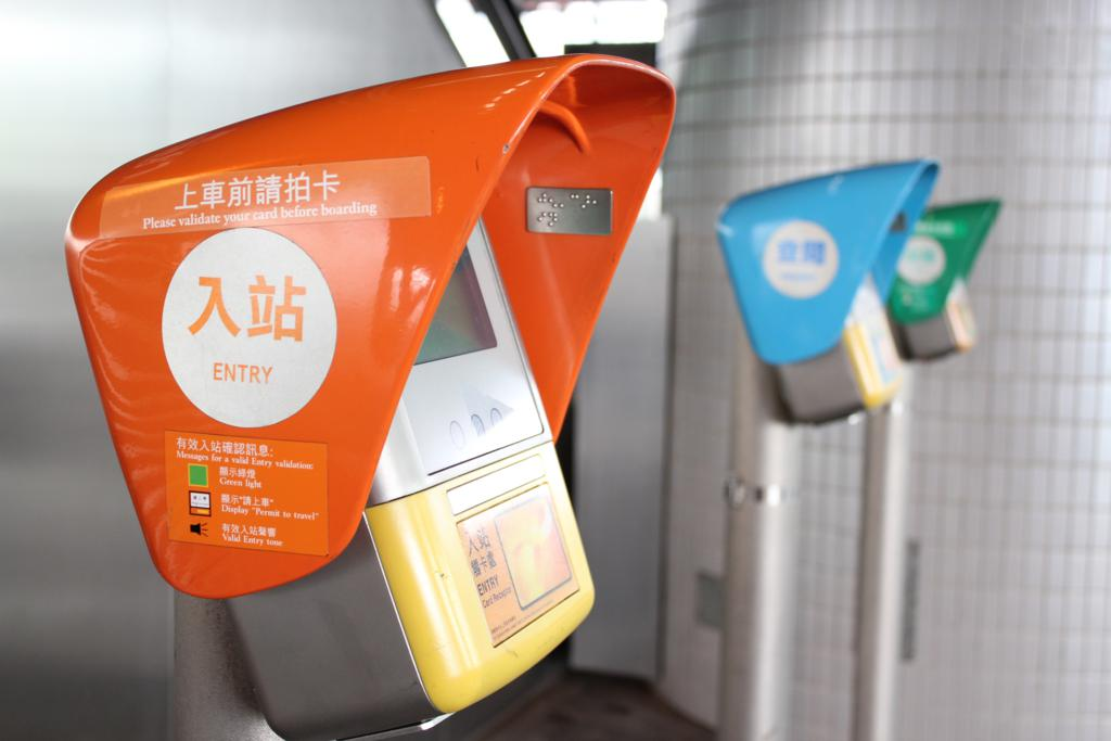 Octopus card reader