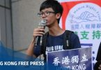 Studentlocalism convener Tony Chung