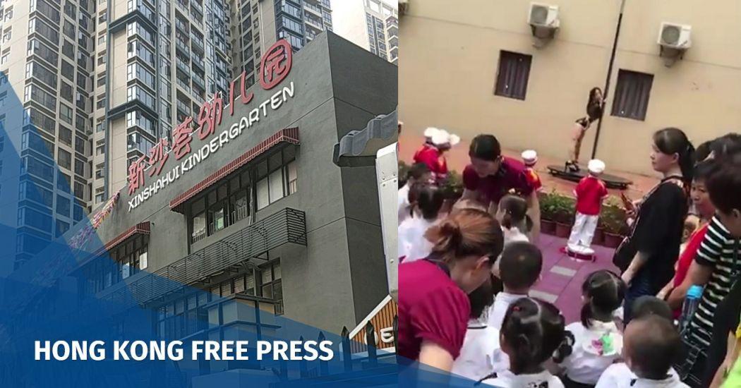 china pole dance kindergarten