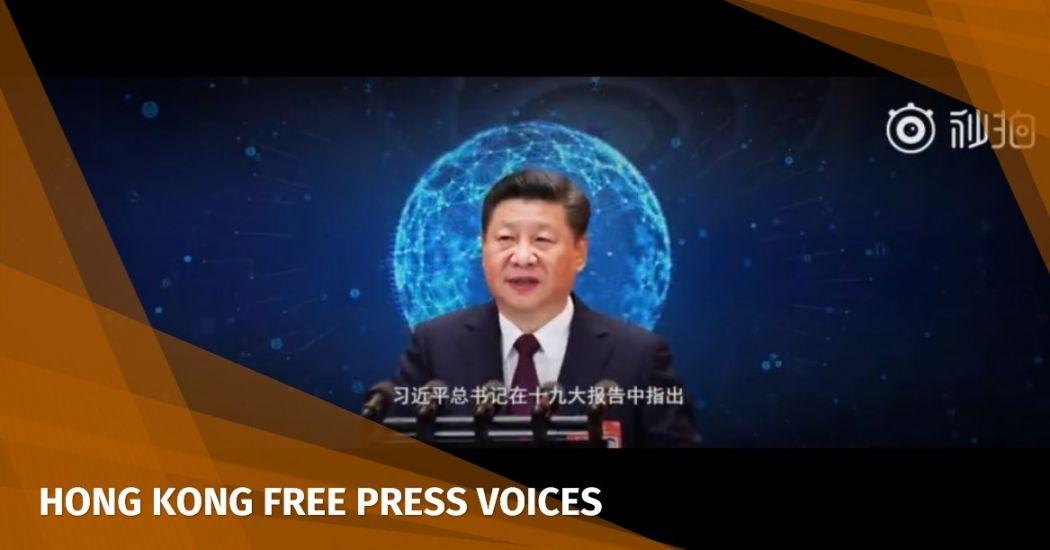 Piyao promo Xi Jinping
