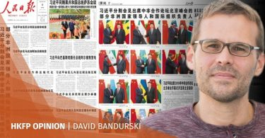 David Bandurksi People's Daily