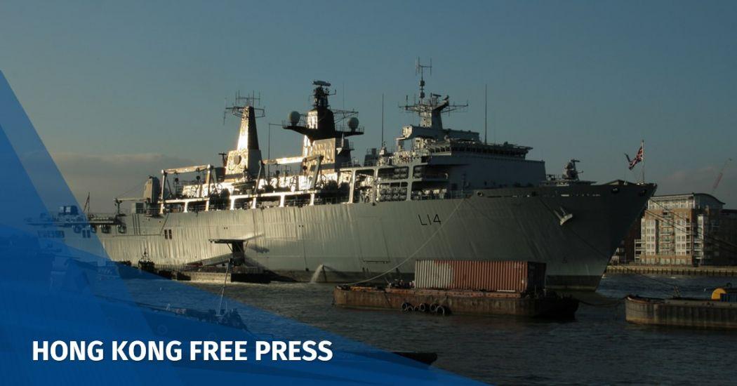 L14 HMS Albion