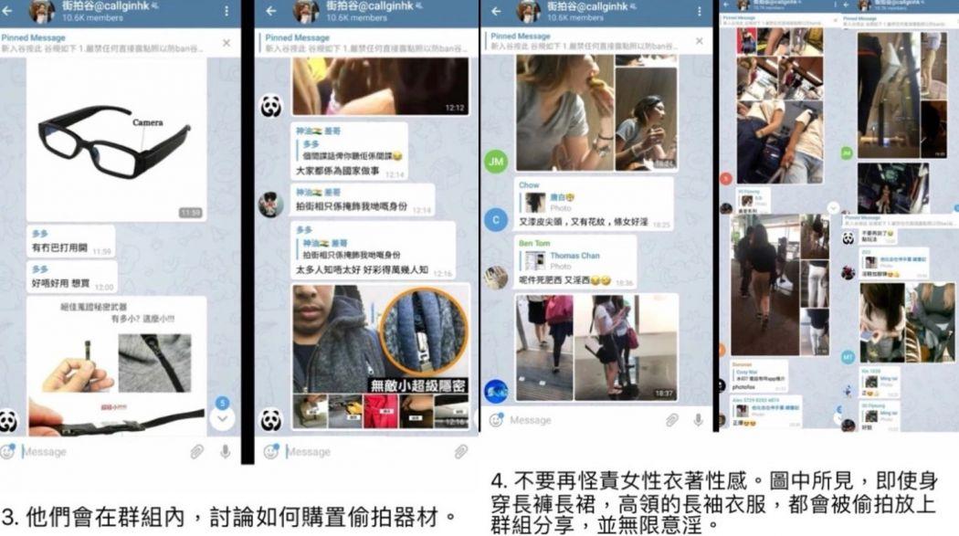 @callginhk screenshots Emilia Wong