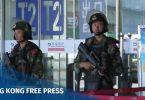 Urumqi Xinjiang police