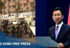 Geng Shuang Xinjiang