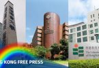 Hong Kong universities same-sex marriage