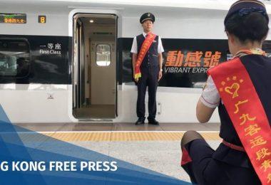 Express Rail Link train Guangzhou South