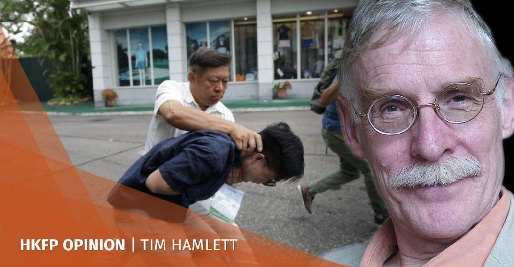 Tim Hamlett Fanling