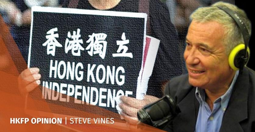 steve vines independence