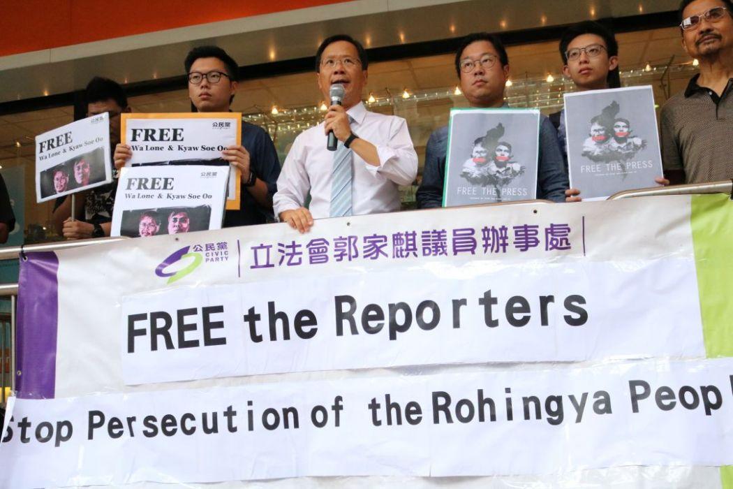 Kwok Ka Ki Myanmar protest
