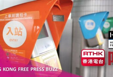 Top Story Hong Kong RTHK