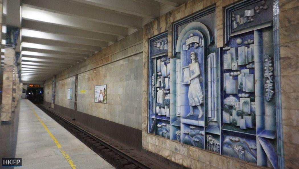 tashkent metro station