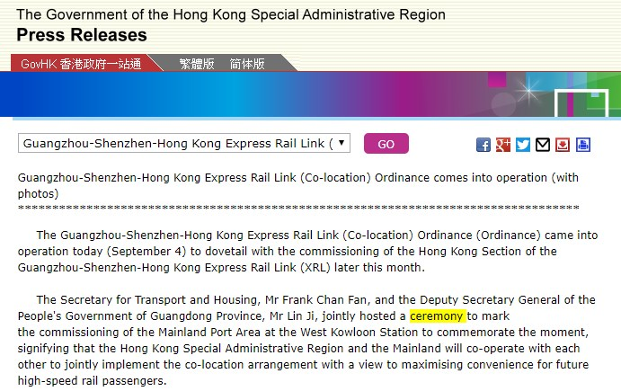 Express Rail Link mainland port area