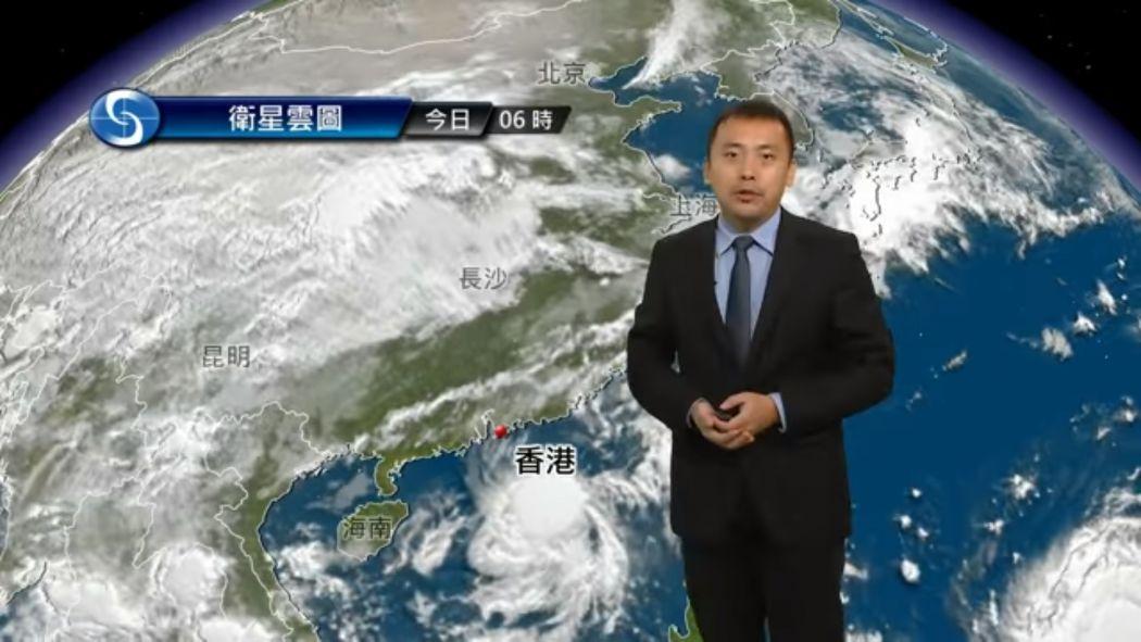 Barijat cyclone